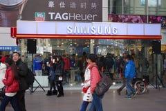 Samsung sklep w Shanghai Obrazy Royalty Free