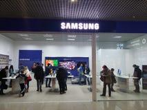 Samsung speichern Lizenzfreies Stockbild