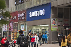 SAMSUNG store. The SAMSUNG store in China, Chongqing. Photo taken on February 13, 2014 royalty free stock image