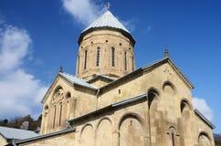 Samtavro Transfiguration Orthodox Church  in Mtskheta, Georgia Royalty Free Stock Photos
