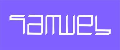 Samuel ambigram Stock Afbeeldingen