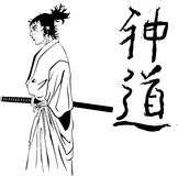 Samurai comics style. Vector samurai comic-style drawned, with some zen kanji Stock Photo