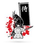 2 Samurai composition with flag Japanese font mean Samurai graphic vector. 2 Samurai composition with flag Japanese font mean Samurai cartoon illustration Stock Image