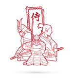 3 Samurai composition with flag Japanese font mean Samurai graphic vector. 3 Samurai composition with flag Japanese font mean Samurai illustration graphic vector Royalty Free Stock Photography