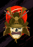 Samurai helmet skull. Royalty Free Stock Images