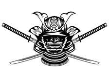 Samurai helmet and swords. Samurai helmet , menpo with yodare-kake and crossed katanas vector illustration