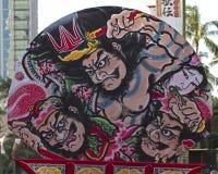 Samurai-Laterne Stockfoto