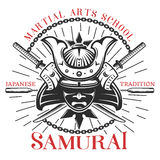 Samurai Martial Arts Print Royalty Free Stock Photos