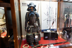Samurai Museum. Matsumoto, Japan - December 26, 2015: Samurai armor exhibited at the Matsumoto Castle, one of Japan`s premier historic castles Royalty Free Stock Photo