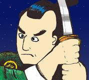 Samurai at night. Samurai warrior at night holding sword vector illustration