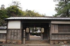 Samurai residence in Shiomi-nawate Royalty Free Stock Photo
