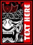 Samurai skull japan hand drawing vector royalty free illustration
