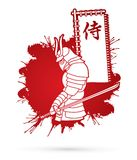 Samurai standing with sword and flag samurai Japanese text graphic vector Royalty Free Stock Image