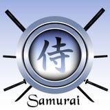 Samurai symbol. Isolated samurai symbol and swords Stock Photography