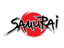 Samurai text brush. Graphic vector Stock Photo