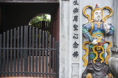 Samurai wall art. Royalty Free Stock Image