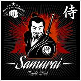 Samurai Warrior With Katana Sword Royalty Free Stock Images