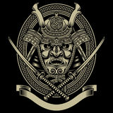 Samurai Warrior With Katana Sword Stock Photography