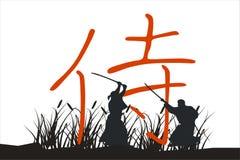 Samurai Warriors Stock Photo