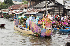 SAMUT PRAKARN, TAILANDIA 7 DE OCTUBRE DE 2014: Lotus Giving Festival Imagen de archivo libre de regalías