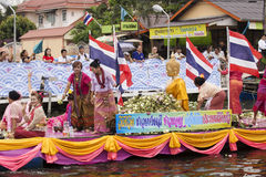 SAMUT PRAKARN, THAILAND-OC TOBER 7, 2014 : Lotus Giving Festiva Photos libres de droits