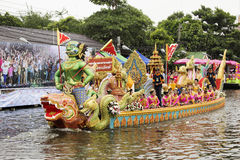 SAMUT PRAKARN, THAILAND-OCTOBER 7, 2014: Lotosowy Daje festiwal Zdjęcia Stock