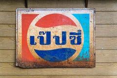 Samut Songkhram,泰国- 11月17 :老锌广告ba 免版税库存照片