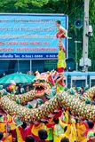 SAMUTSAKHON,THAILAND-MAY 11 : Unidentified people worship during Stock Photos
