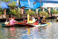 SAMUTSAKORN,泰国-接近的泰国人7月27,在Paradin 免版税库存照片