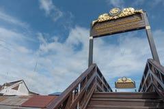 SAMUTSONGKHRAM, ΤΑΪΛΑΝΔΗ - 6 ΙΟΥΝΊΟΥ: Να επιπλεύσει Ampawa η αγορά είναι α Στοκ φωτογραφίες με δικαίωμα ελεύθερης χρήσης