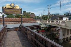 SAMUTSONGKHRAM, ΤΑΪΛΑΝΔΗ - 6 ΙΟΥΝΊΟΥ: Να επιπλεύσει Ampawa η αγορά είναι α Στοκ φωτογραφία με δικαίωμα ελεύθερης χρήσης