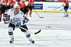 Samvel Mnatsyan sur la glace Images libres de droits