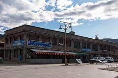 Samye town Royalty Free Stock Photography