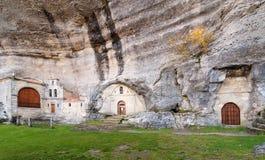 San Bernabe Cave Stock Image