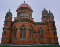 San Elijah Church in Craiova Romania Fotografie Stock Libere da Diritti