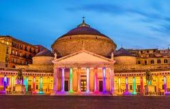 San Francesco di Paola Basilica in Naples Royalty Free Stock Photos