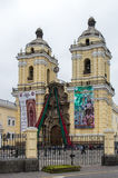San Francisco Church - Lima - Perú imagen de archivo