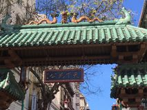 Dragon Chinatown Gate, 2. royalty free stock photography