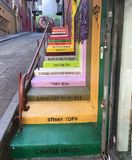 Another version of decorative steps; to get a message across. San Francisco is world famous for her hills. Because of so many hills, many have steps built right Royalty Free Stock Images