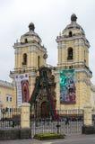 San Fransisco kościół Lima, Peru - obraz stock