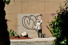 San Jose. Stock Images