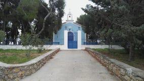 San Juan imagen de archivo