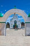 San Juan Chamula, Chiapas, Mexico. FEBRUARY 8, 2013: The church of San Juan is located in the municipal cabecera (headtown). The local form of Catholicism is stock photo