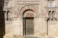 San Juan Door à la mosquée de Cordoue, Andalousie, Espagne Images stock