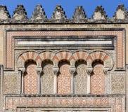 San Juan Door à la mosquée de Cordoue, Andalousie, Espagne Photographie stock libre de droits
