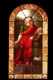 San Juan Evangelista foto de archivo libre de regalías