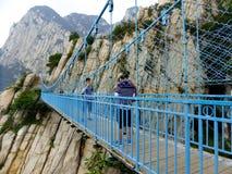 San Juan Village suspension bridge Stock Photo