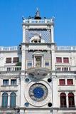 San Marco, Bell und Sun-Vorwahlknopf-Kontrollturm lizenzfreie stockfotografie