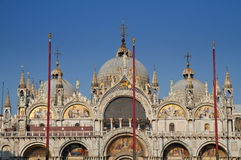 San Marco in the evening sun Royalty Free Stock Photo