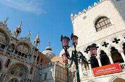 San Marco, Venice. stock photos